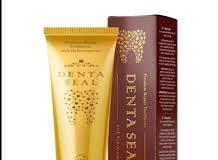Denta Seal - Zahnaufhellung - Deutschland - Nebenwirkungen - Aktion