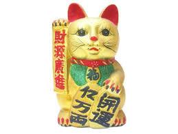 Lucky-cat - test - in apotheke - Nebenwirkungen