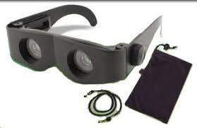 Glasses binoculars ZOOMIES - in apotheke - bestellen - Nebenwirkungen